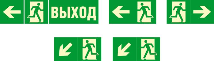 Рисунок 2 - Примеры знаков