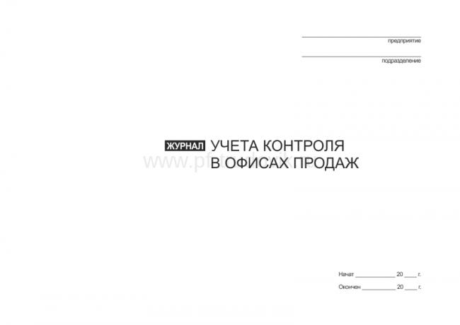 Кировская городская клиническая больница 1 киров