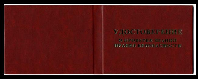 Регистрация ТСН пошаговая инструкция 2017