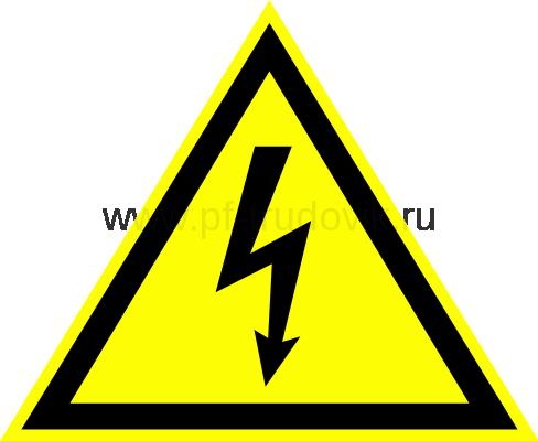 схема поражения электрическим током